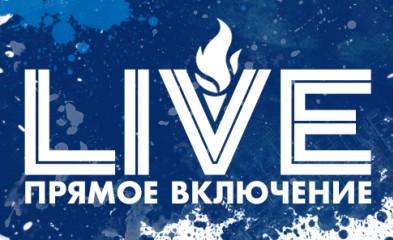 новость Онлайны матча «Факел»-«Балтика»