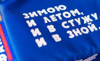 новость 28 июля во второй половине дня планируется старт реализация билетов на первый матч «Факела» в Олимп-ФНЛ 2020/2021