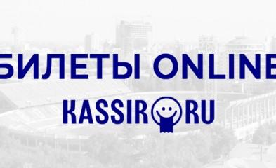 новость Электронные билеты на матч «Факел» — «Торпедо Москва»
