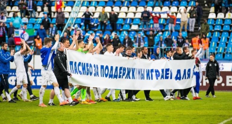 новость «Факел»-«Торпедо Москва»: фото- и видеоотчёт