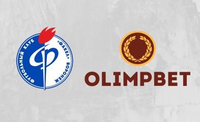 новость БК Olimpbet – новый партнёр футбольного клуба «Факел»