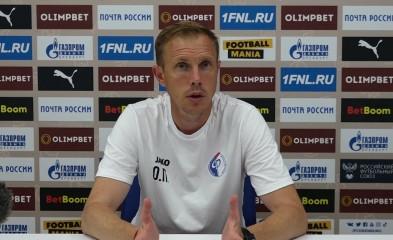 видео Комментарий Олега Василенко