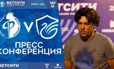 видео Комментарий Романа Пилипчука