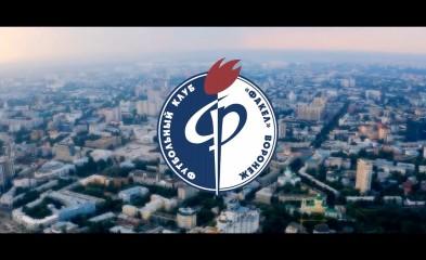 видео С Днём города, Воронеж!