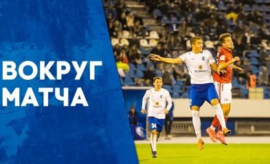 видео Вокруг матча   «Факел» – «Спартак-2»