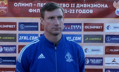 видео Комментарий Александра Димидко