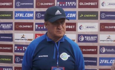 видео Комментарий Виктора Демидова
